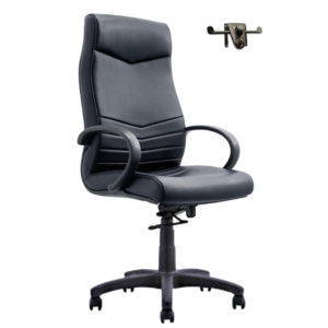 Chenin Range High Back Chair from My Office Furniture