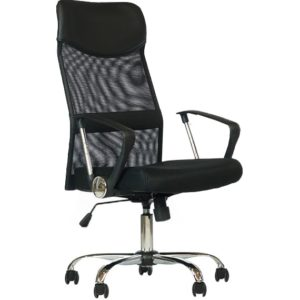 Riesling Range High Back Chair from My Office Furniture